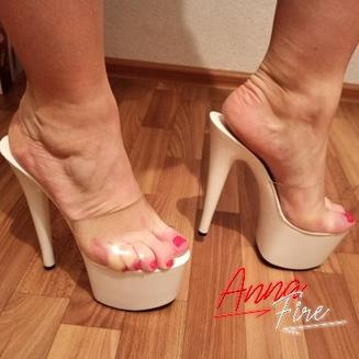 AnnaFire